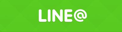 マル球産業株式会社 公式LINE@