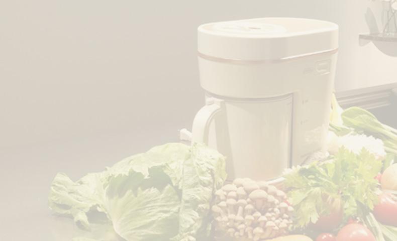 野菜スープは生ジュースより栄養満点でおいしい