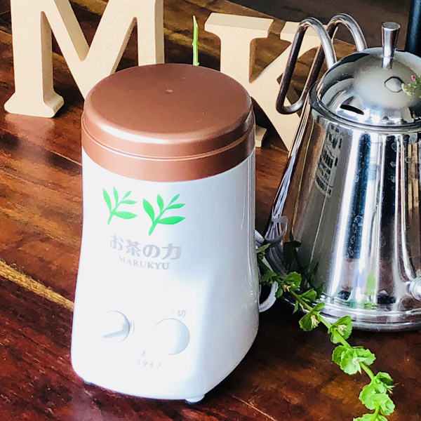 お茶挽きお茶の力