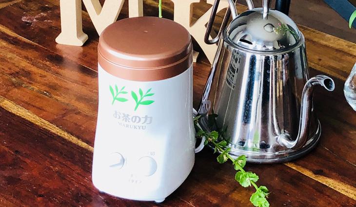 お茶挽き お茶の力 【品番:MS-D857】